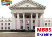 Vinnitsa national medical university | mbbs in ukr