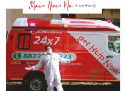 Get help now ambulance service in mumbai