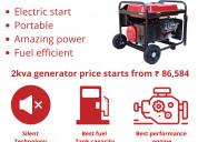 2kva generator price in india 2kva generator price