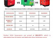 5kva generators' comparison: perfect vs. kirloskar