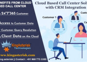 The best crm integration software for call center