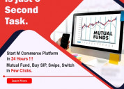 Mutual fund software in india grants onboarding