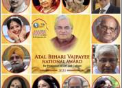 4th edition of atal bihari vajpayee national award