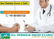 8010931122 - sugar specialist doctor in delhi