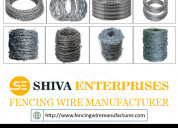 Fencing wire manufacturer