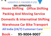 Near me logistics and packers pvt ltd