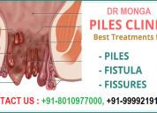 8010977000 - best piles treatment centre in dabri