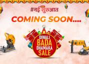 Bookmyparts presents diwali bada dhamaka sale-2021